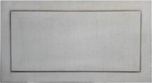 Вставка в дверь с филенкой шпон+патина Черемхово